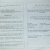 Giấy đăng ký lưu hành sản phẩm MPV