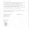 Ủy quyền  Gel các loại, sát khuẩn tay nhanhTURKUAZ- Thổ Nhĩ Kỳ